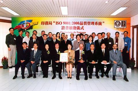 A Cerimónia da Entrega do Certificado de Sistema de Gestão de Qualidade ISO9001:2000 à Imprensa Oficial.