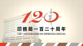 120.º Aniversário da Imprensa Oficial