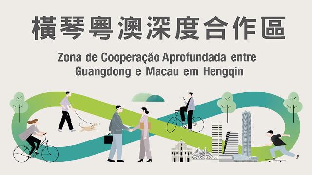 Zona de Cooperação Aprofundada entre Guangdong e Macau em Hengqin