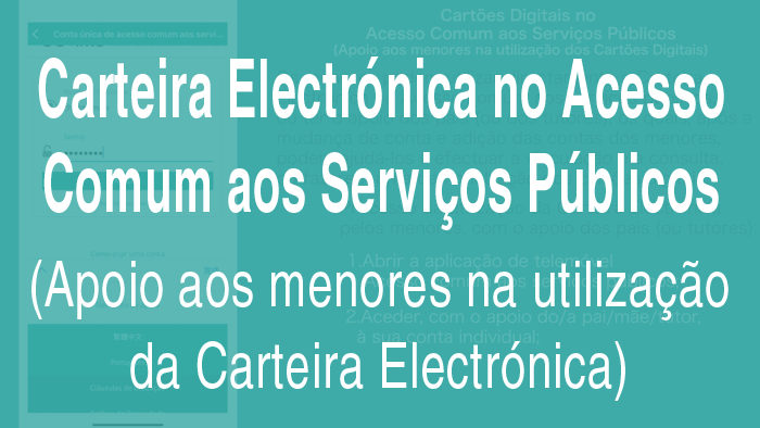 Carteira Electrónica no Acesso Comum aos Serviços Públicos (Apoio aos menores na utilização da Carteira Electrónica)