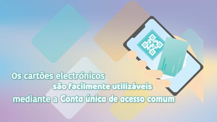 Os cartões digitais tornam-se mais acessíveis mediante a Conta única de acesso comum
