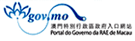 Portal do Governo da RAE de Macau