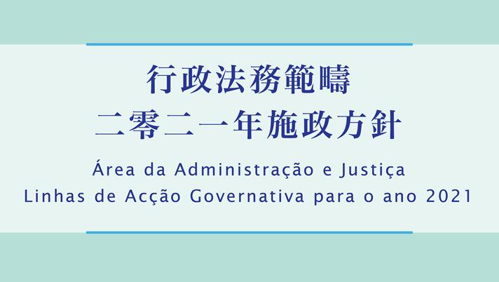 Área da Administração e Justiça Linhas de Acção Governativa para o ano 2021